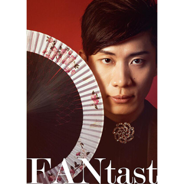 FANtast by Po-Cheng Lai