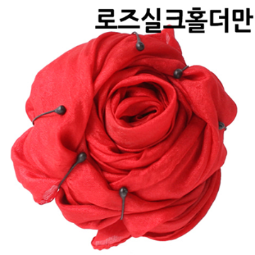 Rose Silk Holder by JL Magic